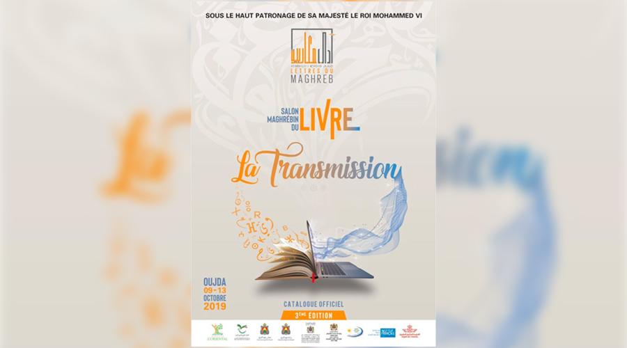Les blogueurs dialoguent à Tunis