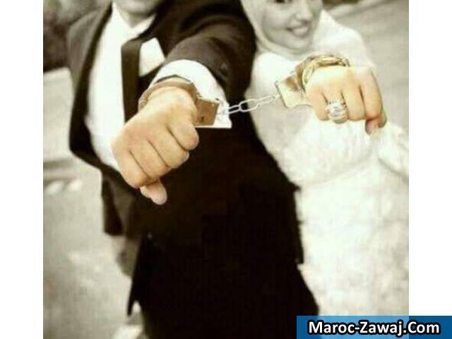 femme de rabat cherche mariage)