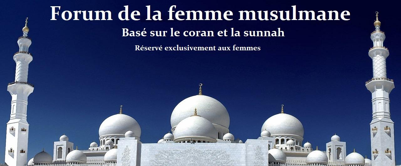 rencontre entre femmes musulmanes