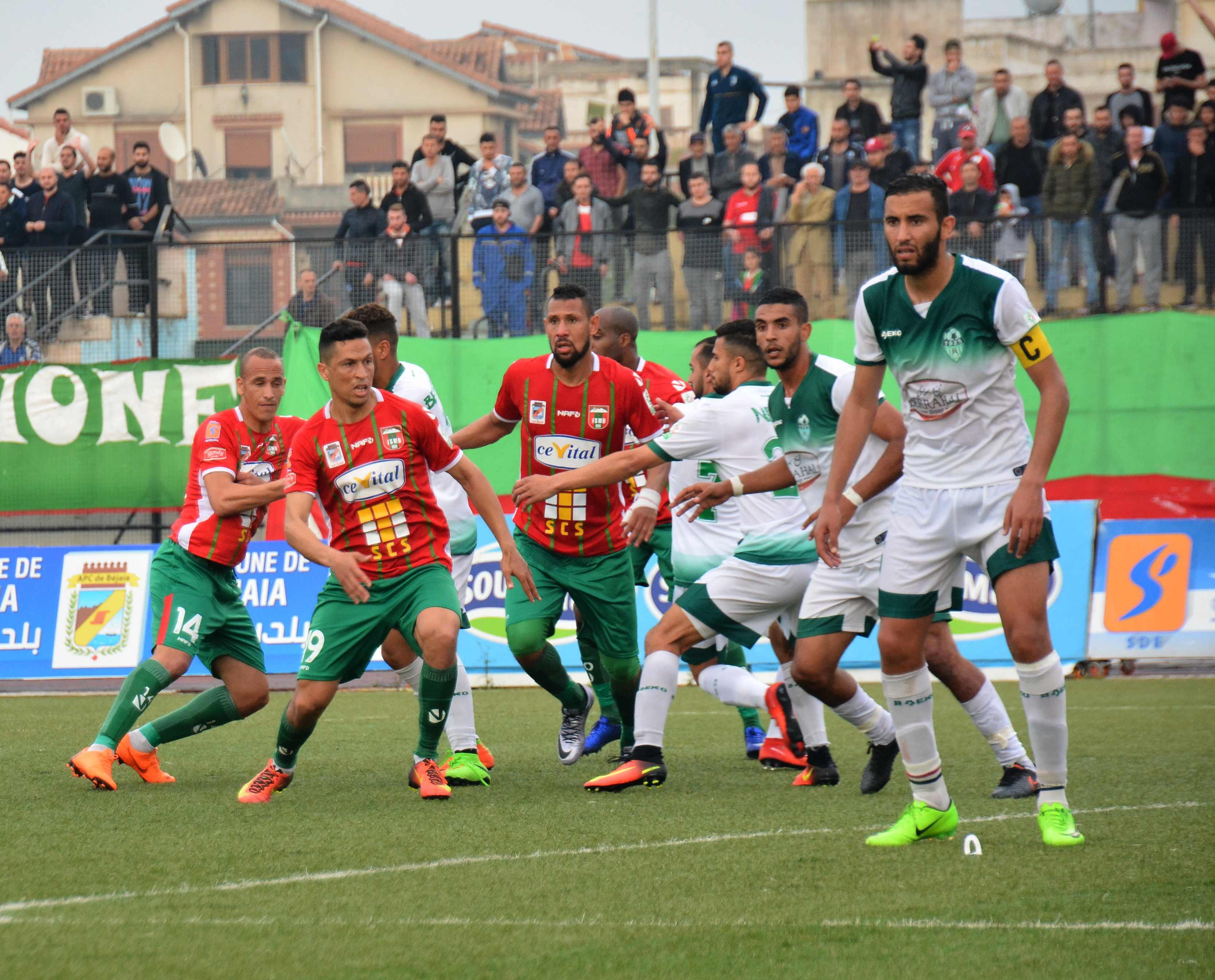 Rencontre en Algérie (DZ)