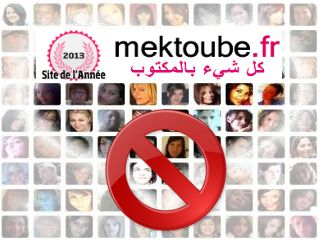 mektoube site de rencontre