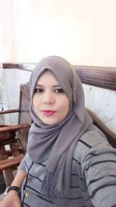 cherche une femme musulmane