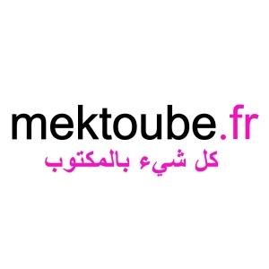 rencontre el mektoub)
