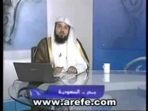 reve islam flirter)