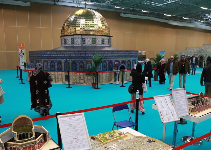 30ème rencontre annuelle des musulmans de france programme
