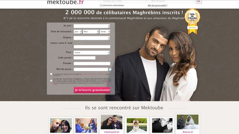 le site inchallah de rencontre