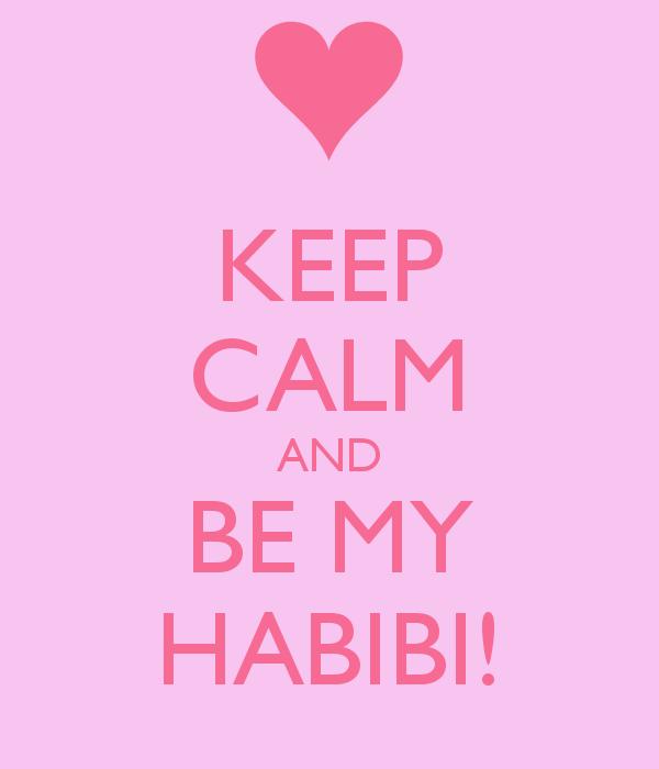 flirter definition en arabe