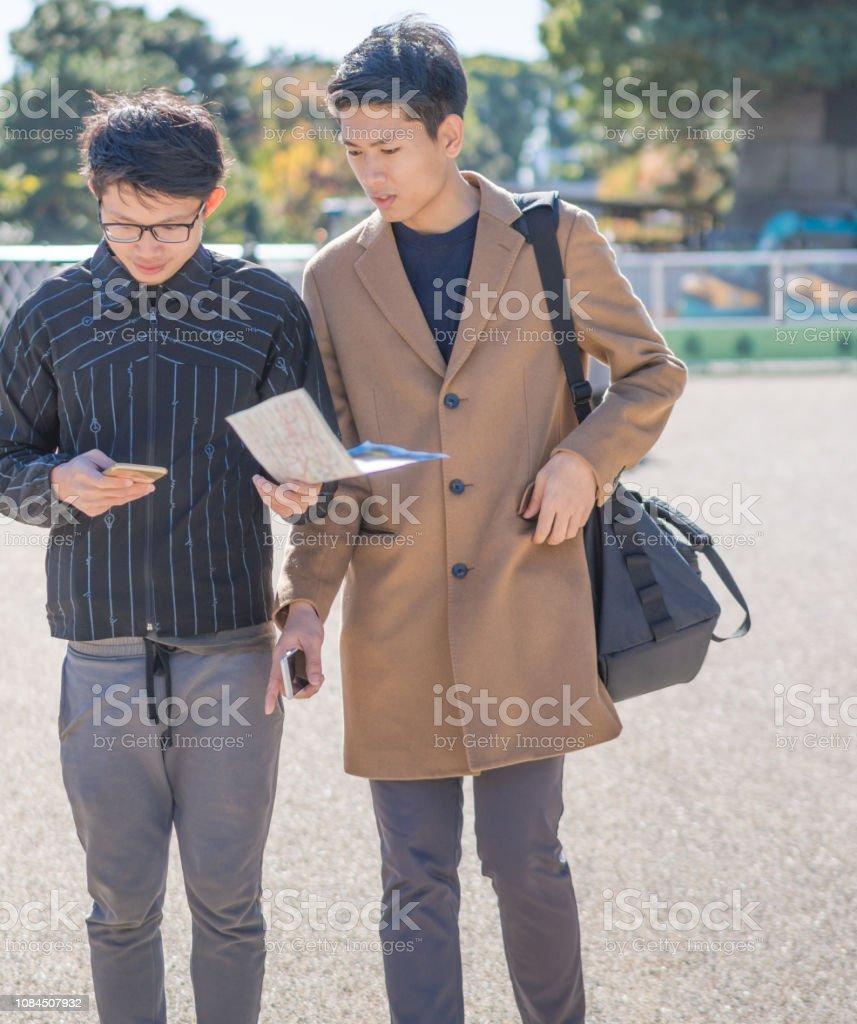recherche homme japonais