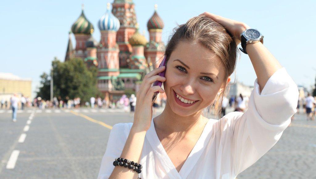 agence de rencontre femme russe gratuit