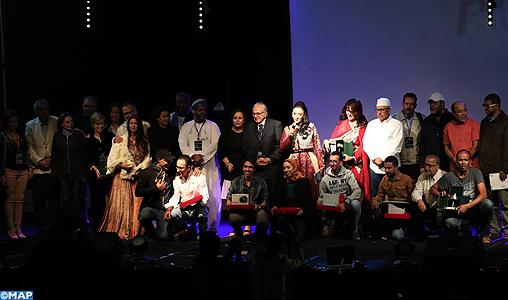 2èmes rencontres internationales des cinémas arabes)