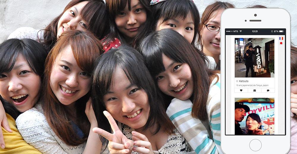 Site de rencontre pour japonais : Pseudo feminin site de rencontre