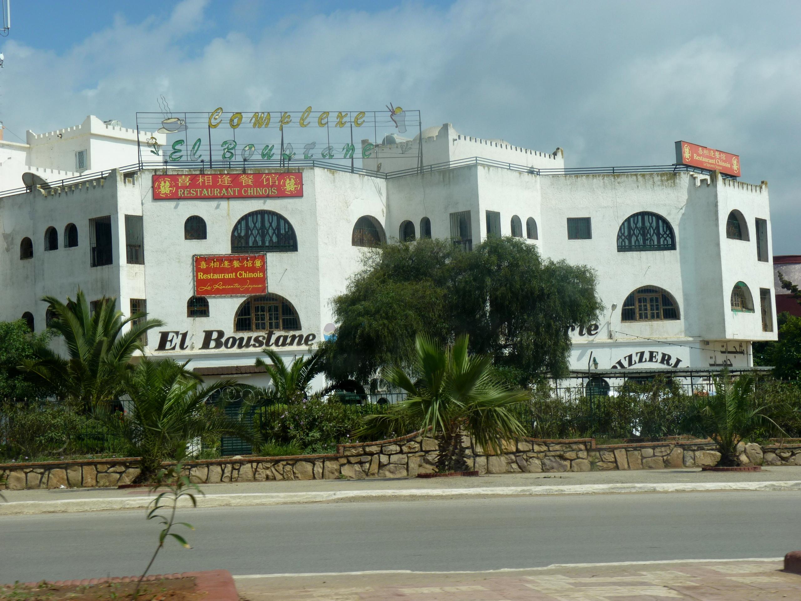 site de rencontre oran-algerie)