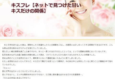 site de rencontres japonaise)