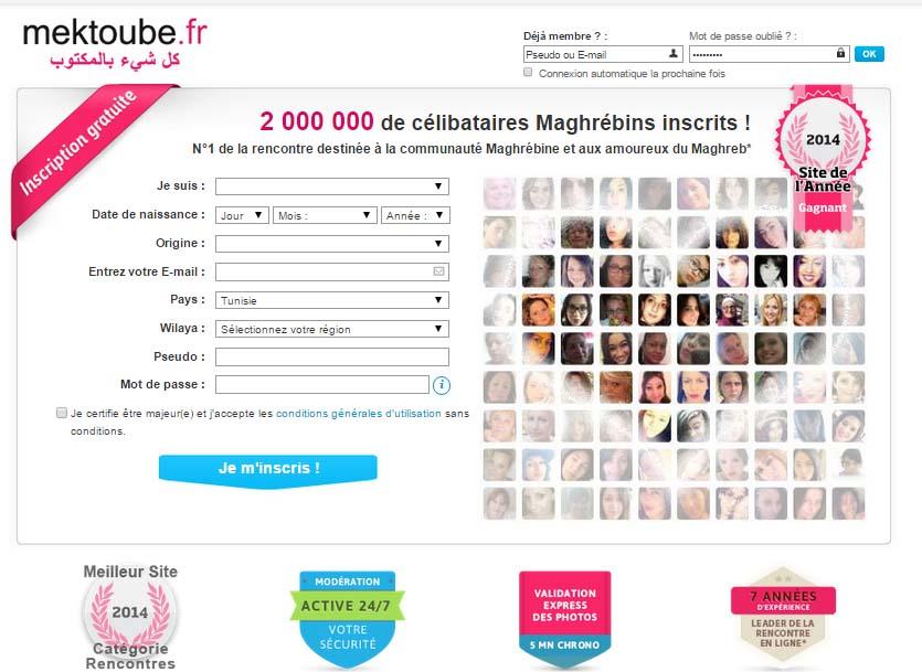 mektoube.fr site de rencontres sur internet)