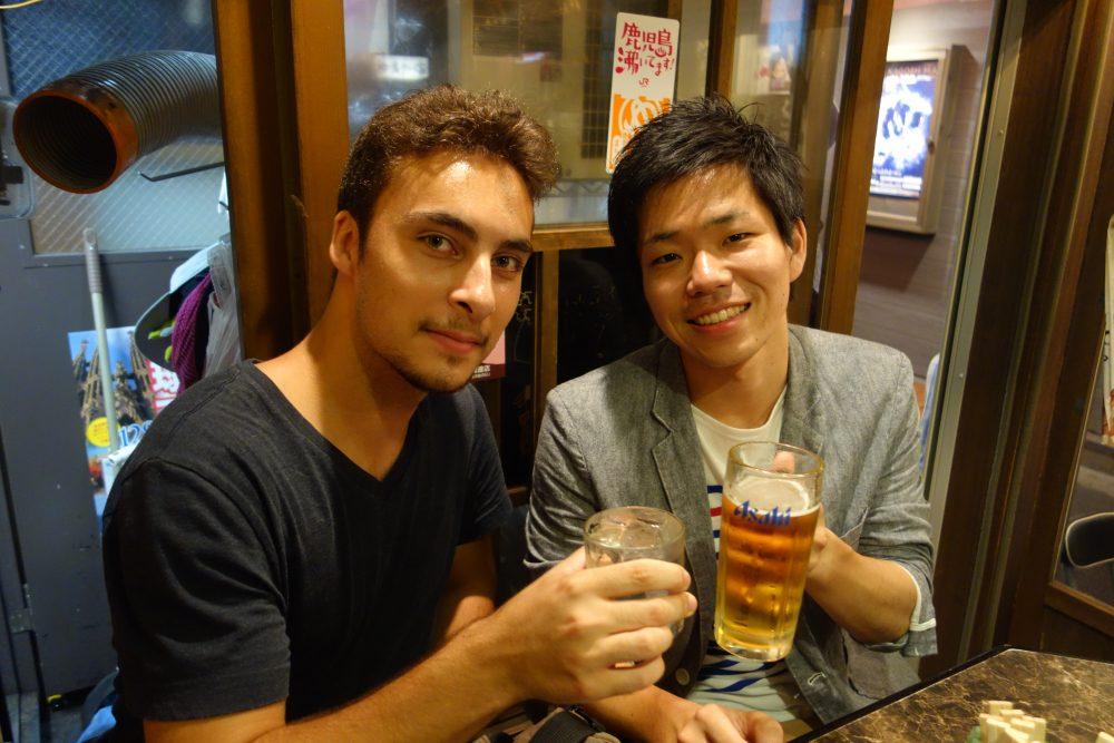 rencontre une japonaise