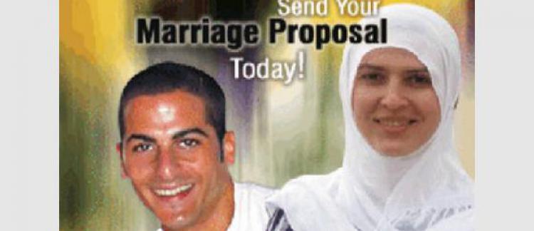 site de rencontres pour musulman