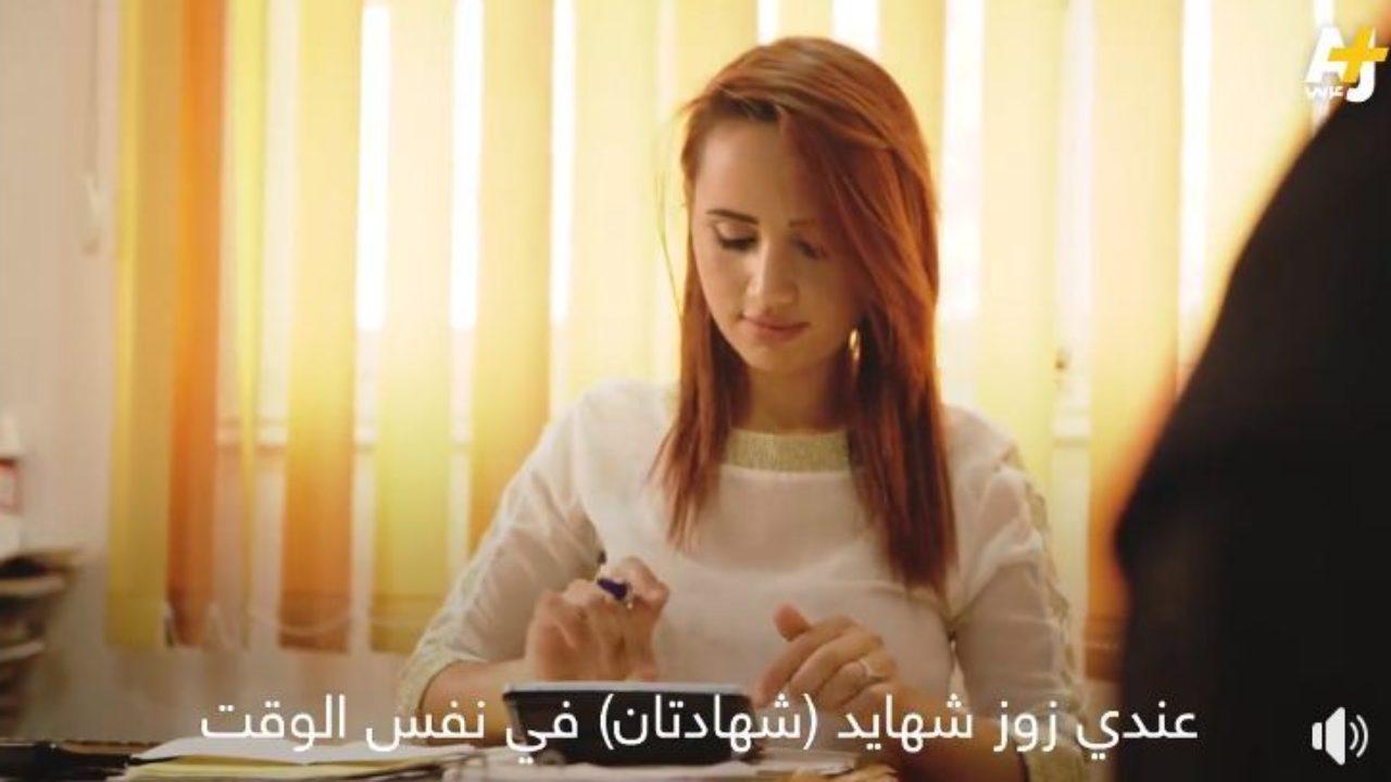 ➤ Cherche femme tunisie