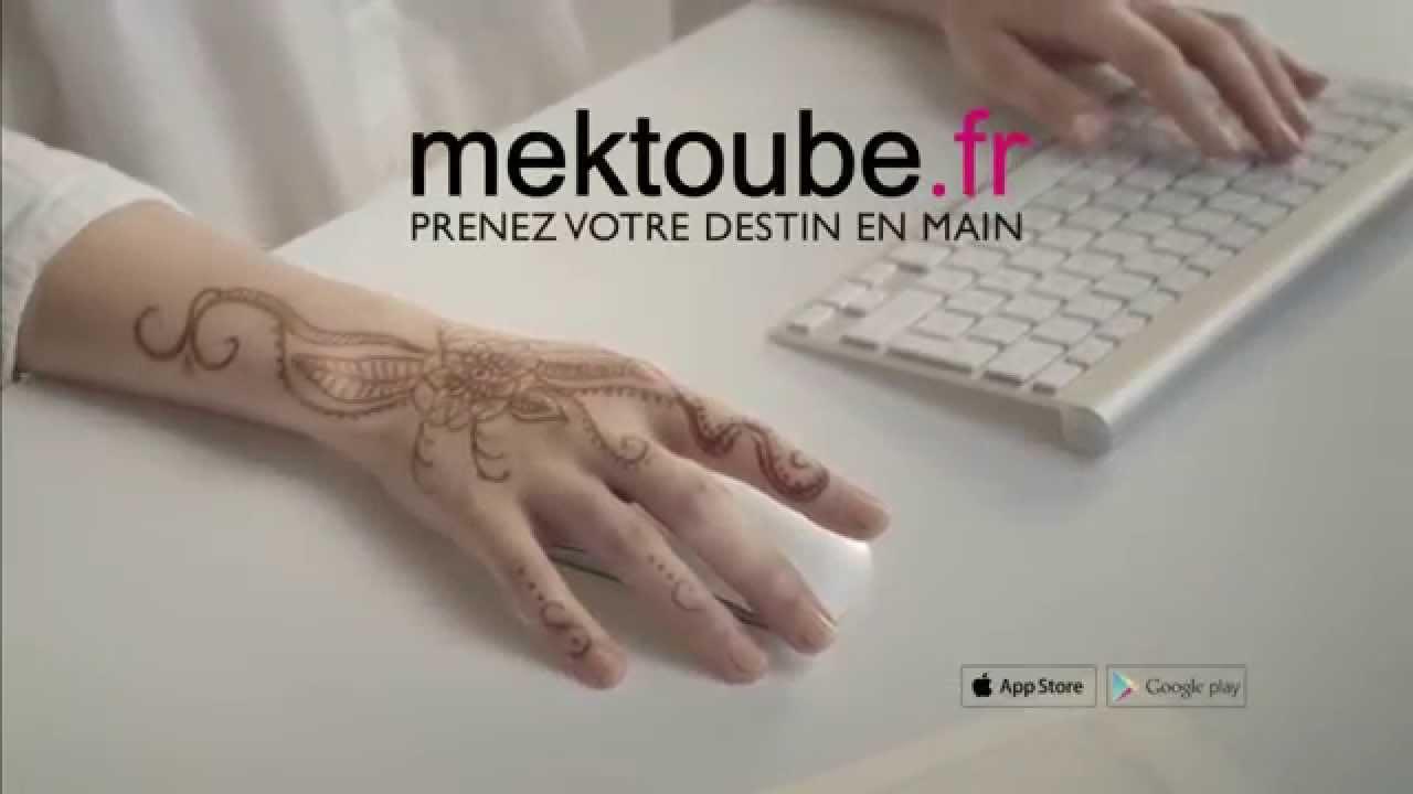 Mektoube - Rencontre musulmane dans l'App Store