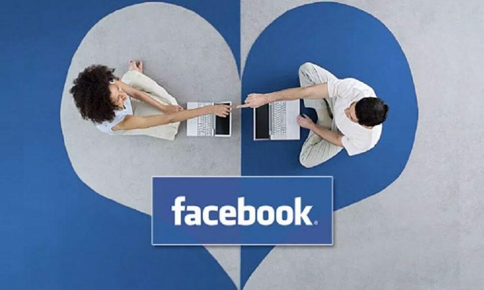 Facebook Dating, le service de rencontre gratuit maintenant accessible aux USA - Les dernières News
