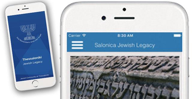 JCrush : application rencontres vu comme le Tinder pour juifs