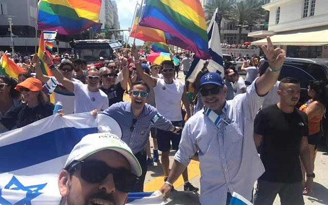 site de rencontre gay israel)