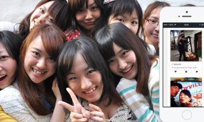 Rencontre avec des enfants franco-japonais !