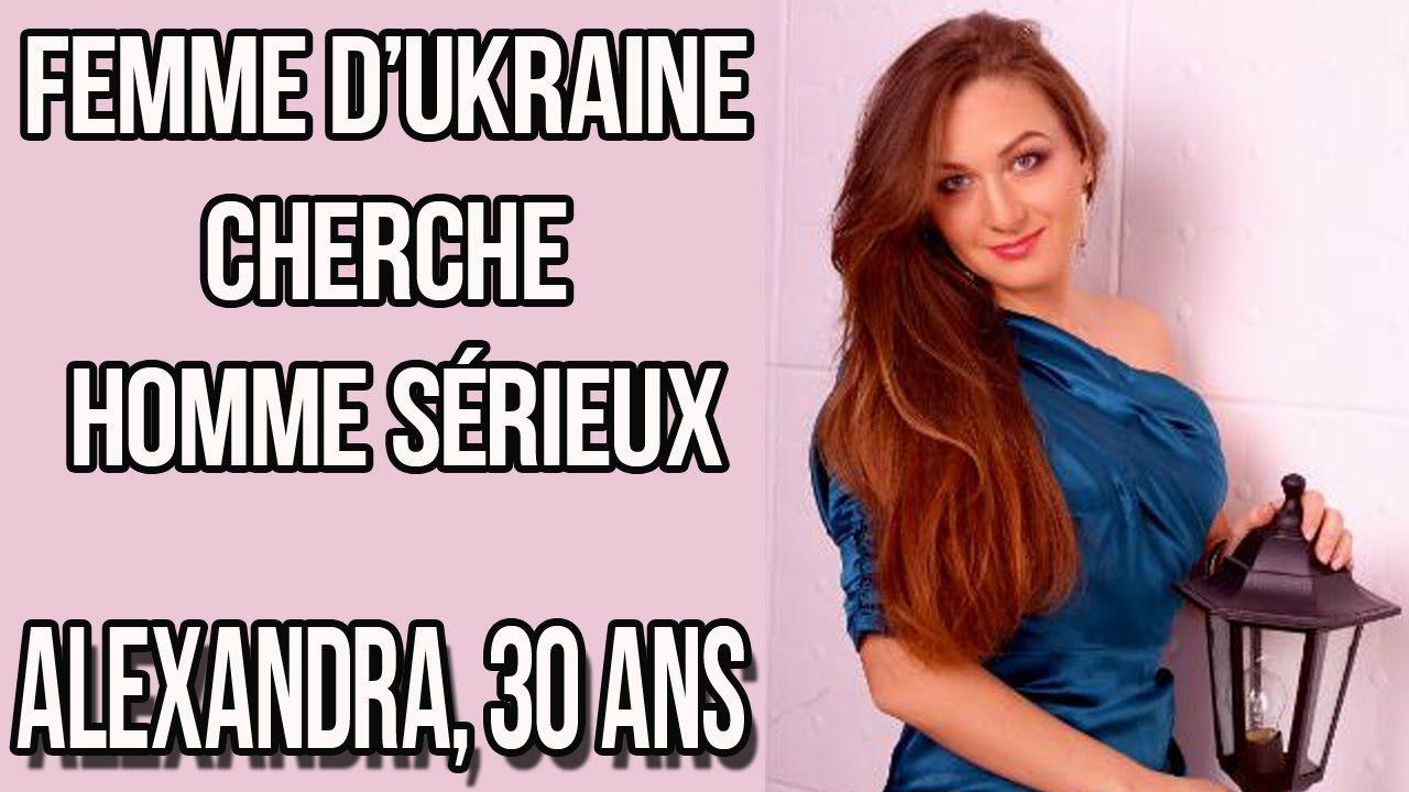 Rencontre gratuite - femmes de l' Ukraine