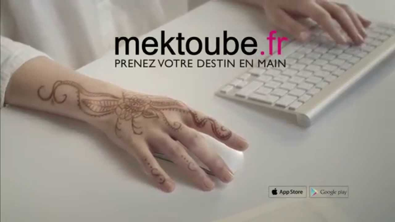 el mektoub rencontre