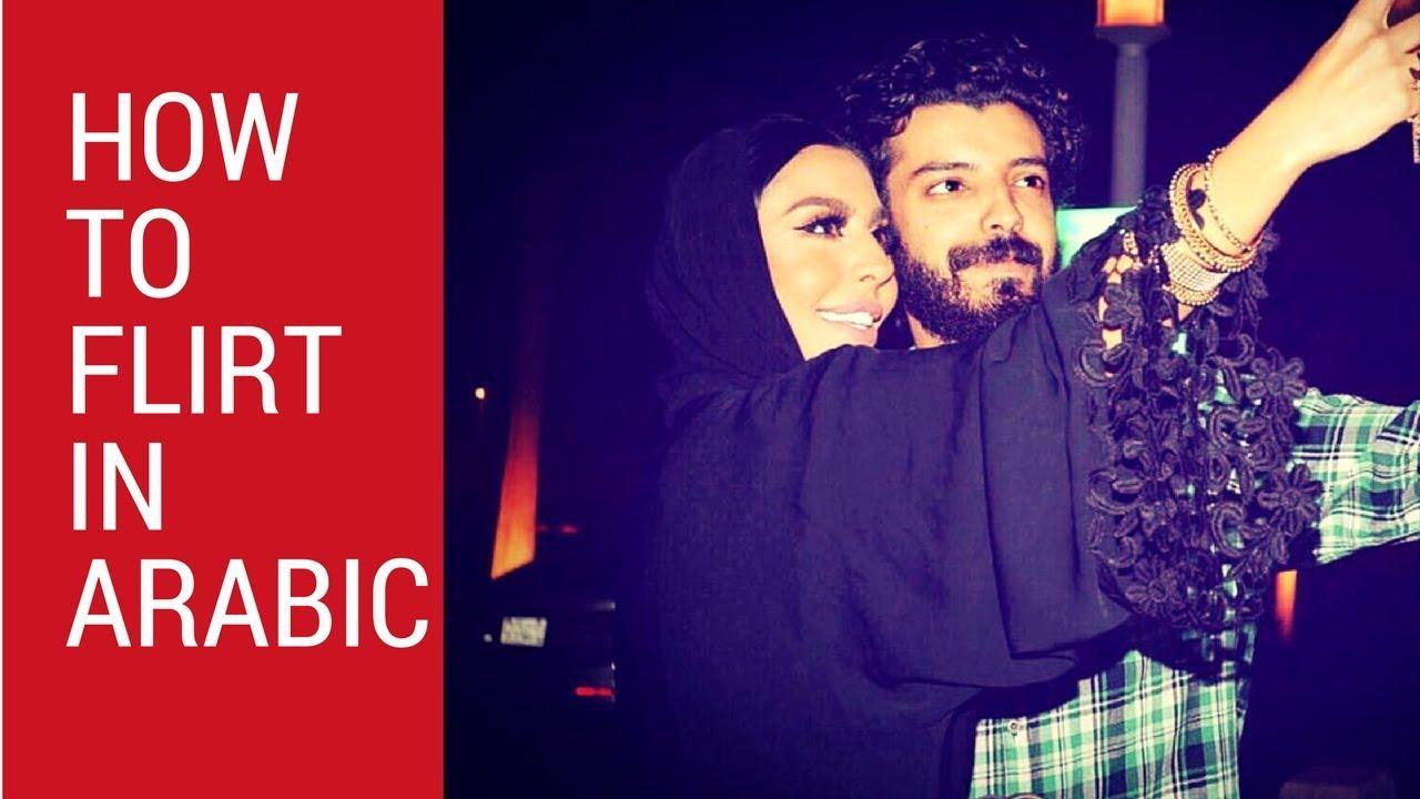 flirter in arabic)