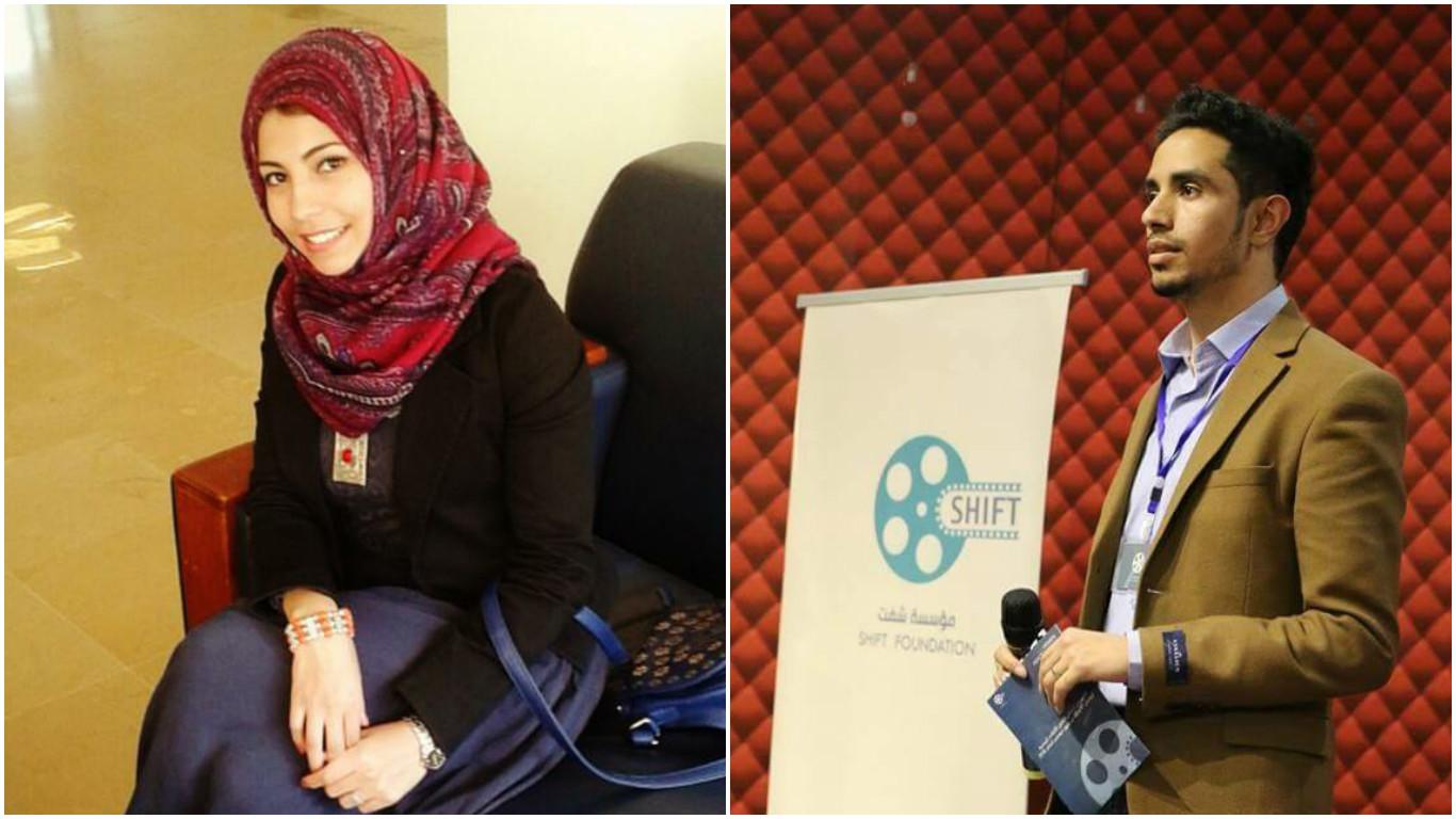 rencontre femme yemenite