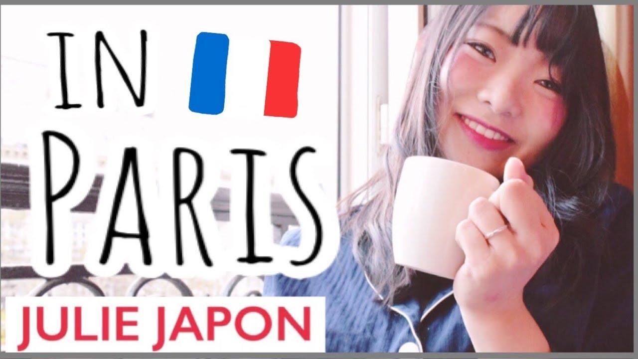 rencontre japonais