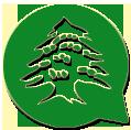 site de rencontre au liban gratuit